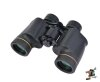 National Geographic 8 x 40 Binoculars