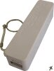 Supa-LED 2000mAh power bank (white)