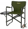 Oztrail Directors Classic chair with side table